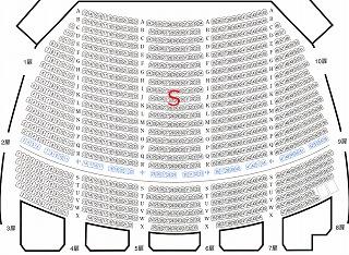 帝国 劇場 座席 表